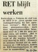 19700914 RET blijft werken