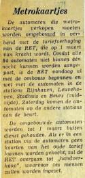 19710226 Metrokaartjes.