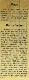 19710226 Metrostoring.