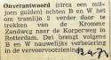 19710413 Doortrekking lijn 2 Korperweg onverantwoord