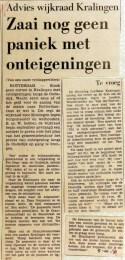 19711005 Zaai nog geen paniek met onteigeningen