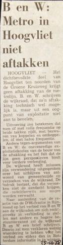 19721025 Metro in Hoogvliet aftakken.