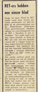 19730221 Nieuw blad. (Versnelling)