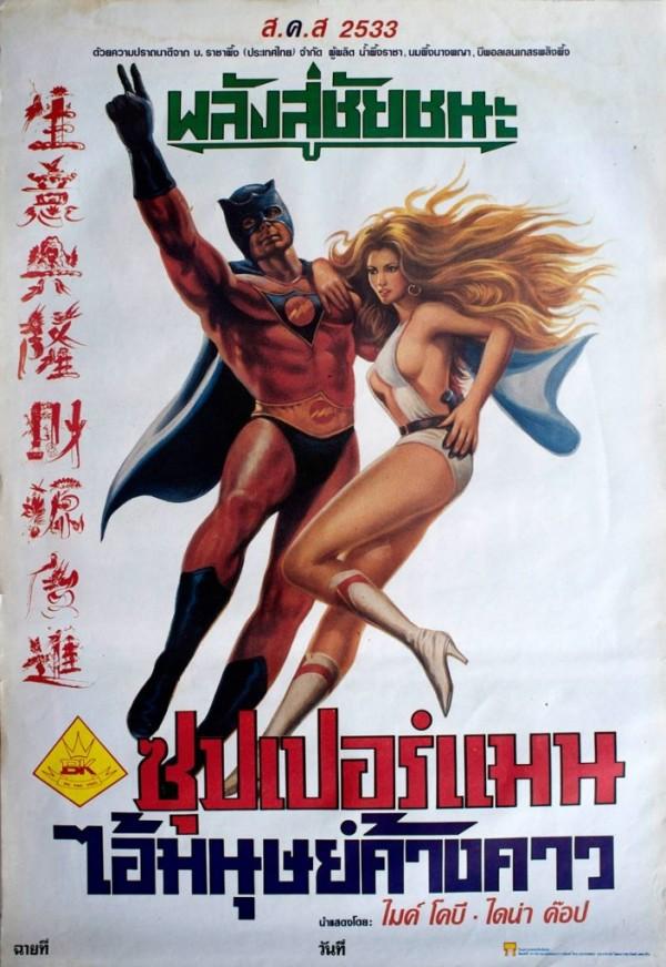 thai supersonic man poster
