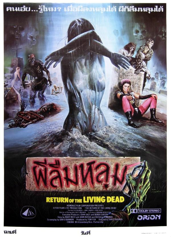 Return Of The Living Dead, 1985 (Thai Film Poster)