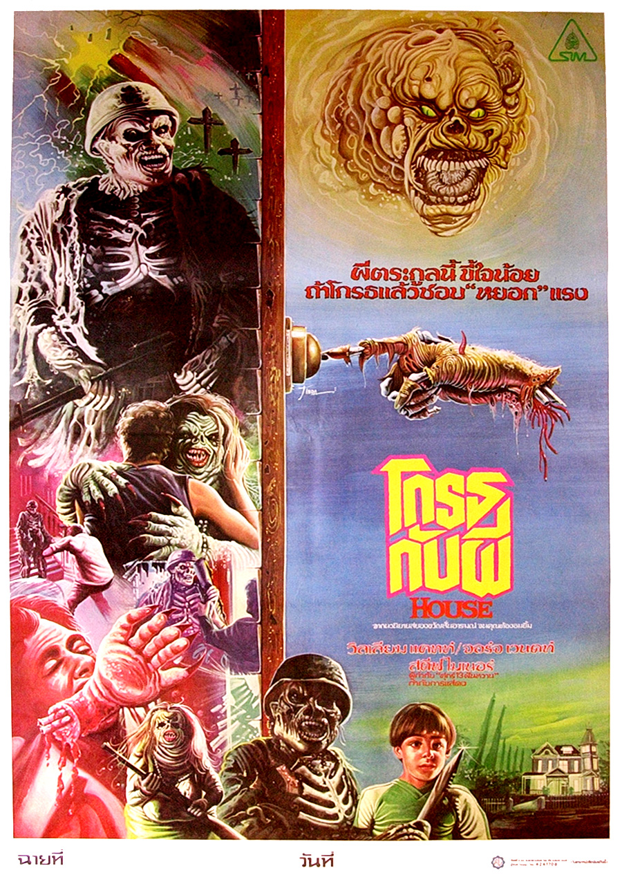 thai horror and scifi movie poster collection