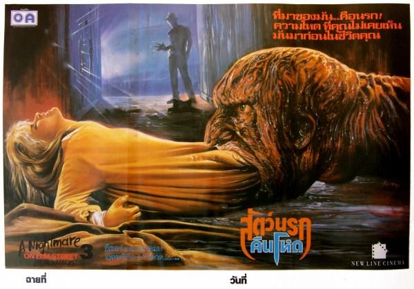 A Nightmare on Elm Street 3, Dream Warriors, 1987 (Thai Film Poster)