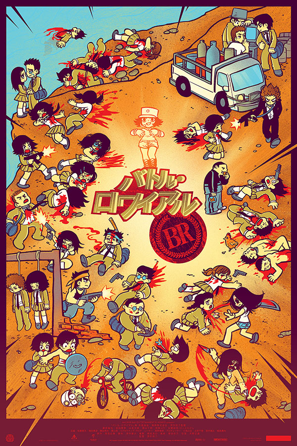 Mondo Battle Royale Print by Bryan Lee O'Malley and Kevin Tong - Japanese Language Variant