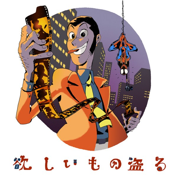 Arsene Lupin III and Spider-man - Lupin III x Marvel Comics Crossover by Anthony Holden