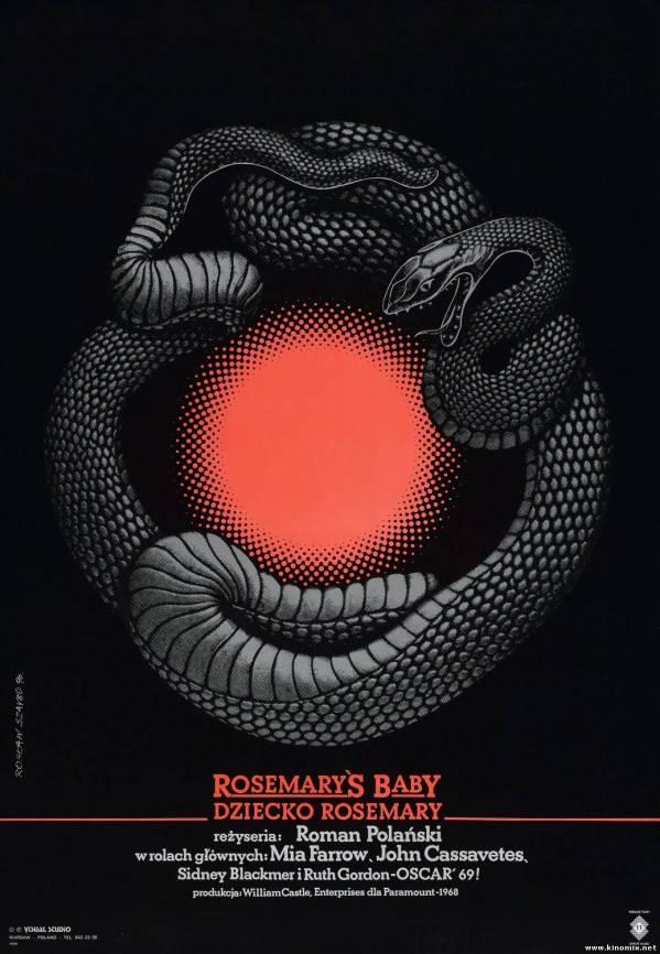 polish rosemary's baby poster - roman polanski