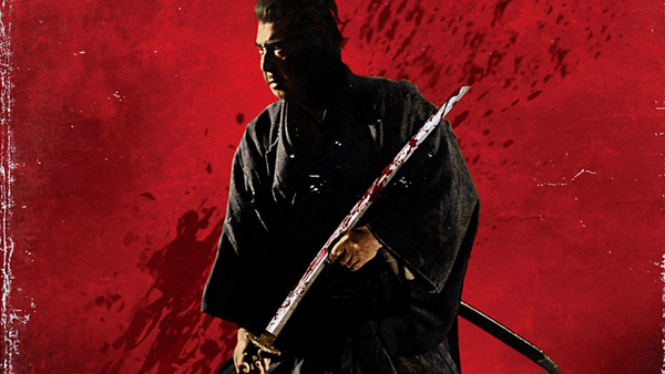 Video: All 99 Kills from Lone Wolf and Cub 1 & 2 (1972) - Ogami Itto, Kozure Okami, Samurai