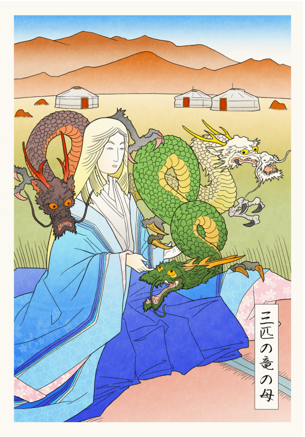 Mother of Dragons - Game of Thrones Japanese Woodblock