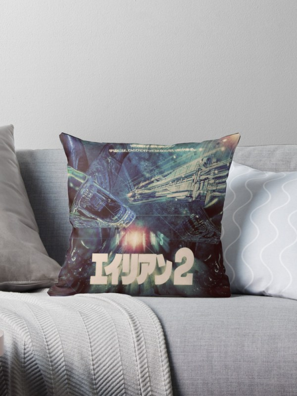 Japanese Aliens Pillow