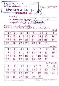 Romanian Ration Card (1989)