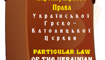 Resolutions of the 2018 Synod of the Ukrainian Catholic Bishops