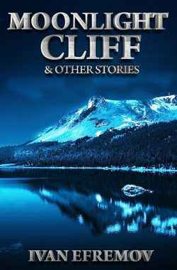 moonlight-cliff-and-other-stories