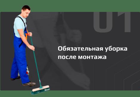 , СКУД (ру)