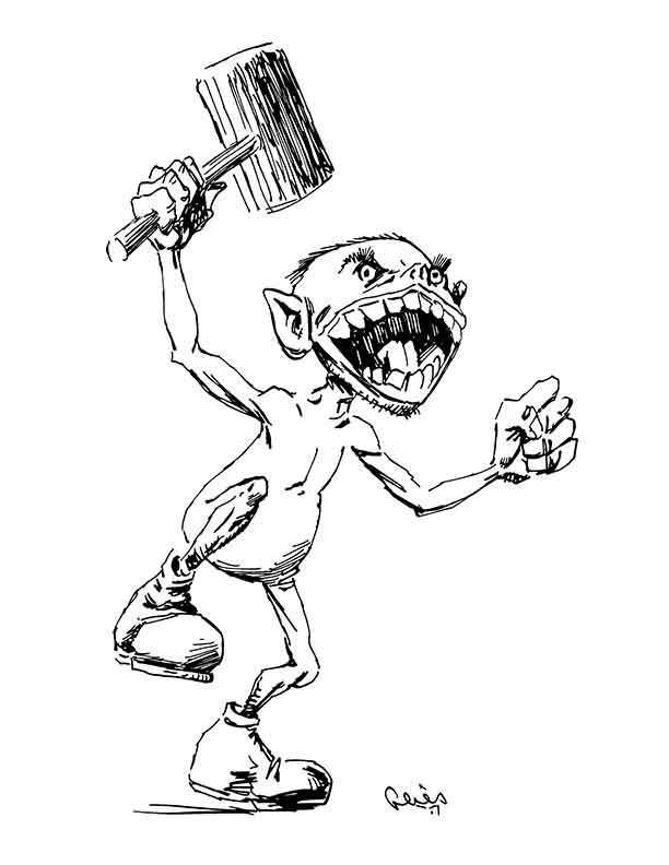 Earl Geier Presents: Builder Goblin