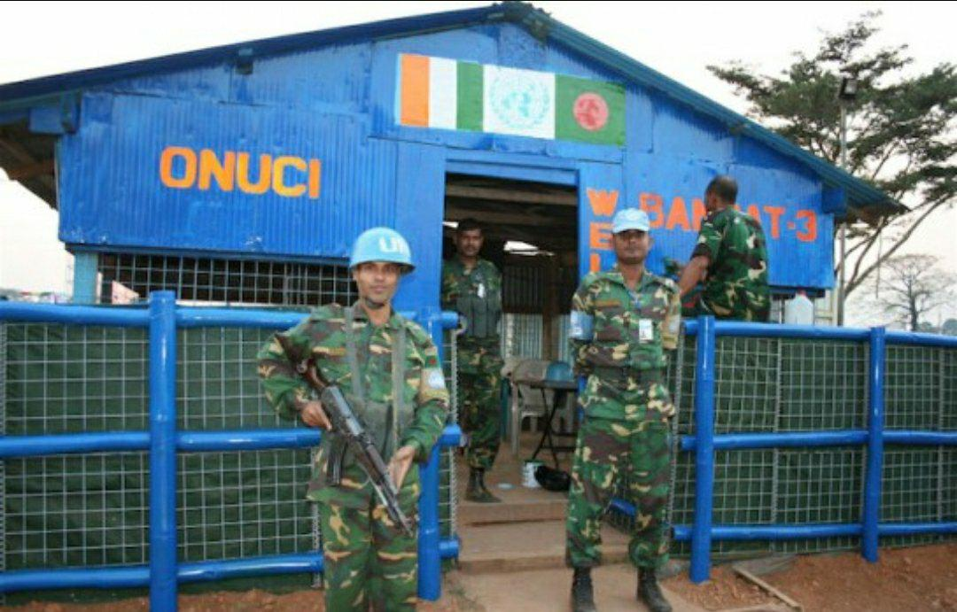 Bunker à Koulouba