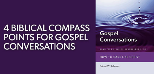 4 Biblical Compass Points