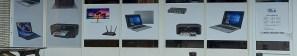 SL Computers