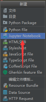 【Python】IPython是什么 & Jupyter Notebook