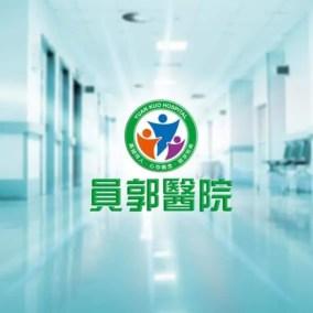 Kuo hospital-LOGO