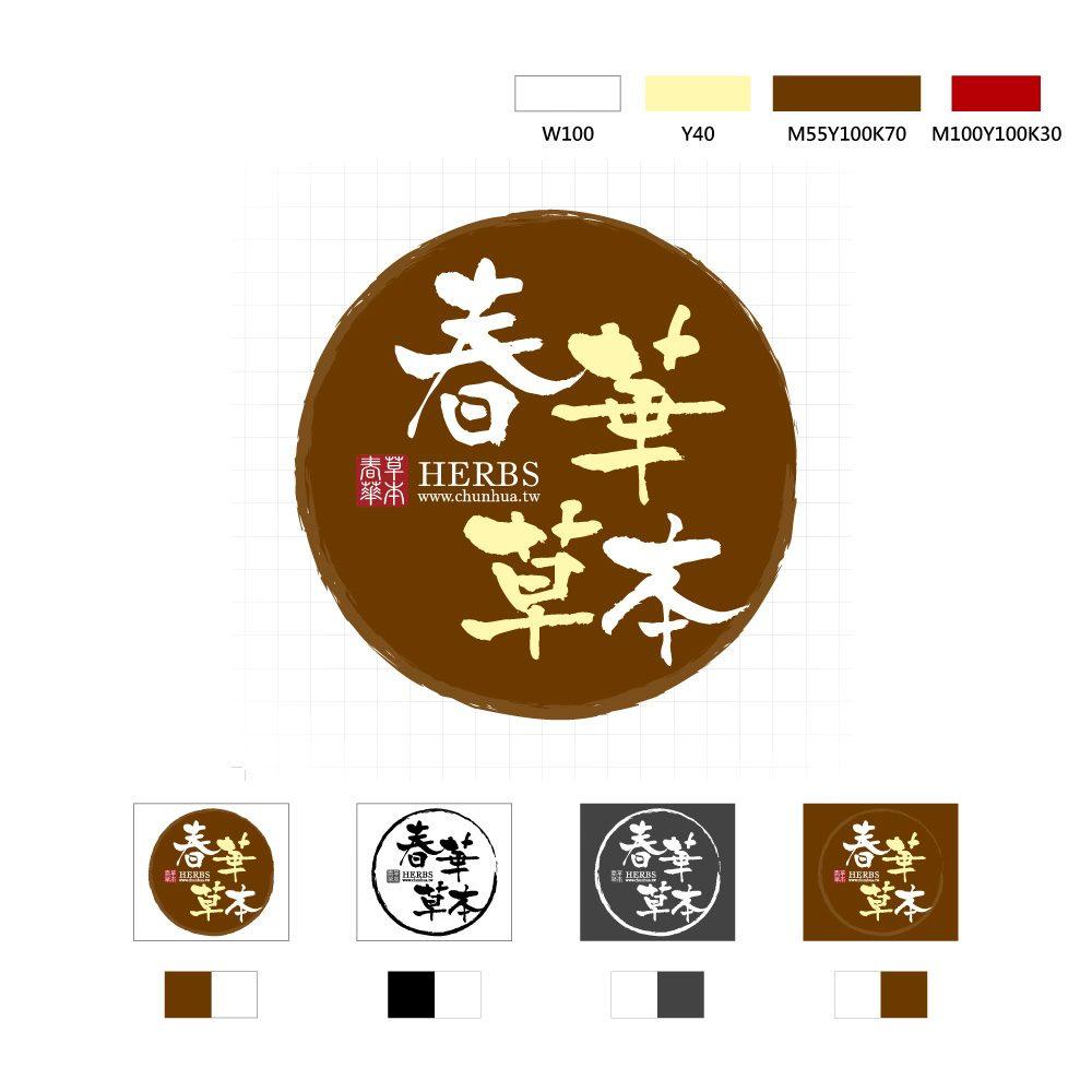 LOGO-春華草本-1