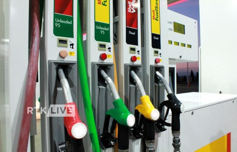 Çmimet e naftës shënuan rënie