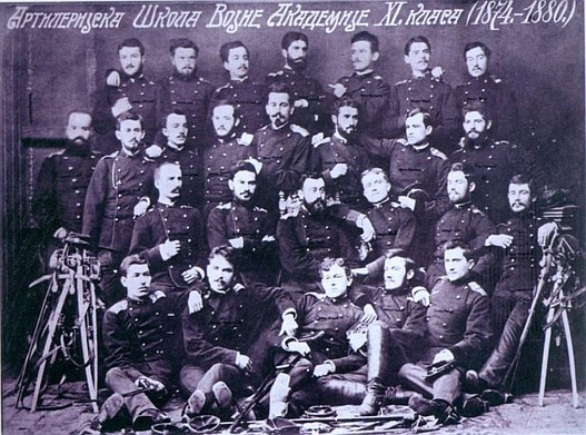 Artiljerska skola 1874-1880.jpg