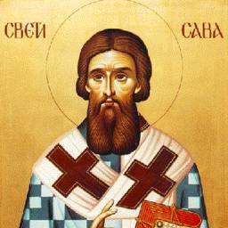 Резултат слика за Sveti Sava slava