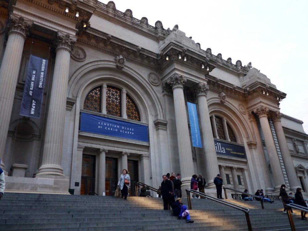 The MET Museum CityPass NYC
