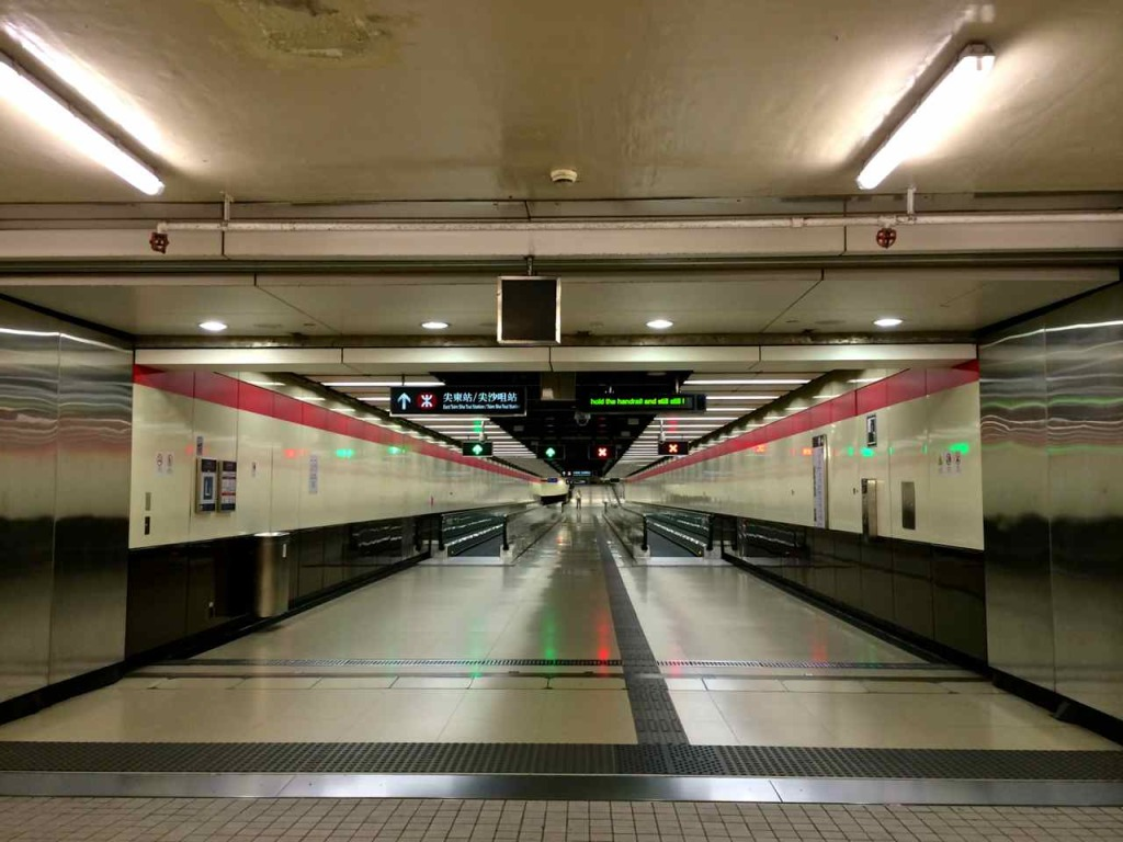 East TST Station