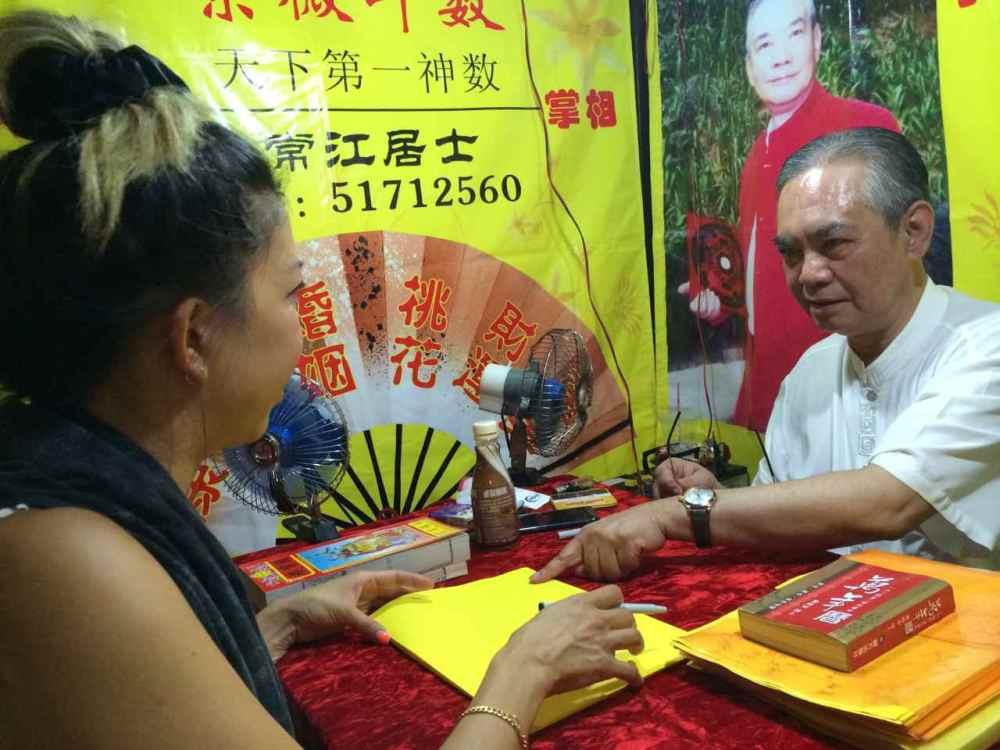 Fortune Teller Row - Hong Kong markets