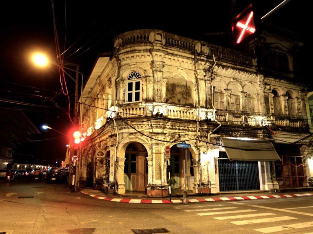 Sino-Portuguese Shophouses