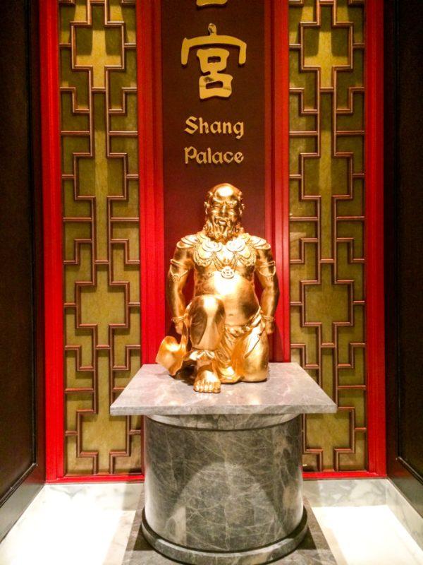 Shang Palace Hong Kong