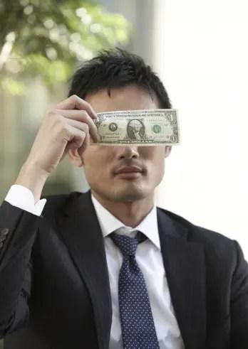 Uang Bukan Segalanya