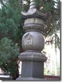 Temple 040