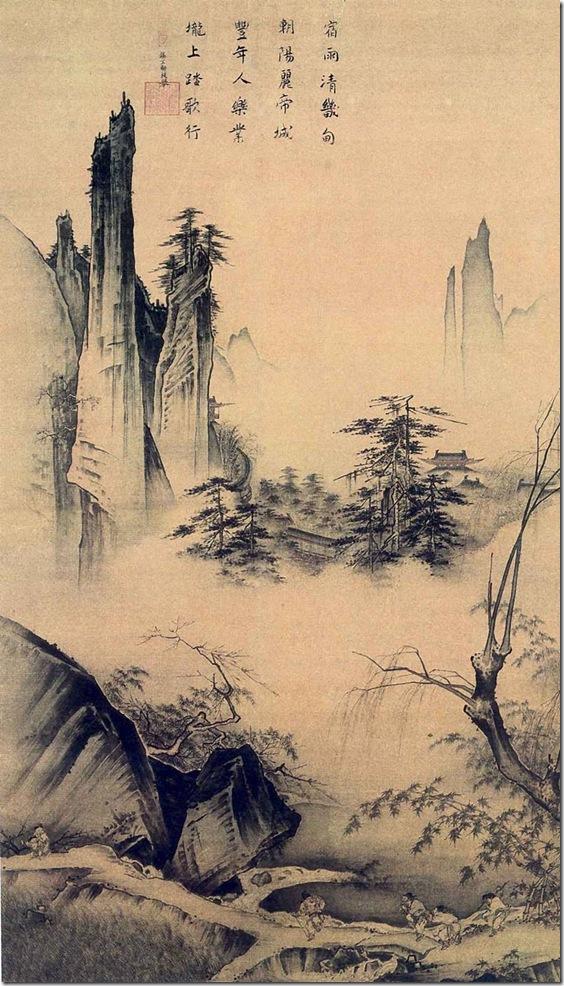 Ма Юань. Напевая в пути