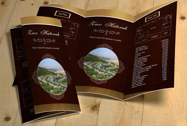 Zeev Hatorah Brochure