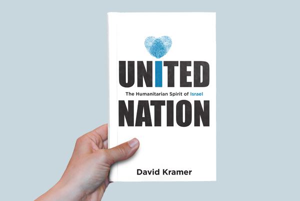 United Nation Book Design