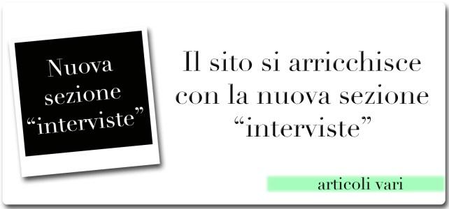 """Visita la sezione """"Interviste"""" di RubricaFotografica.it"""