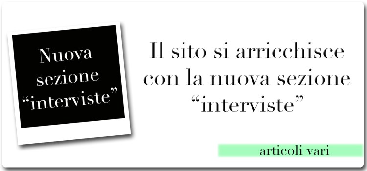 """Nasce la sezione """"Interviste"""" di RubricaFotografica.it"""