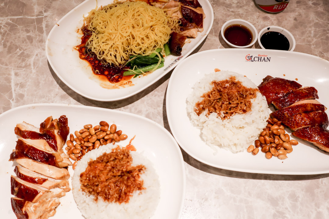 Liao Fan Hong Kong Soya Sauce Chicken Rice