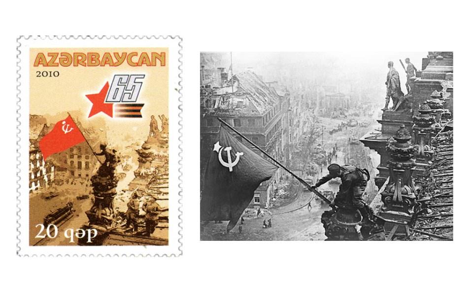 Rudolf-Maison-Briefmarke