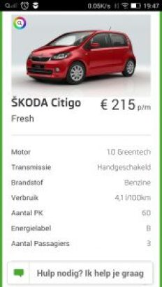 aanbieding skoda citigo fresh private lease