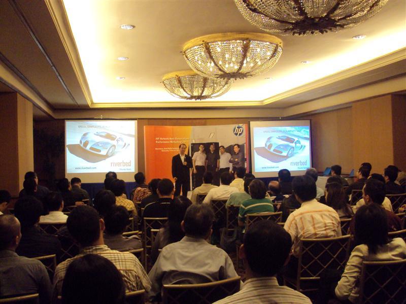 Hewlett-Parkard Indonesia Workshop 2011