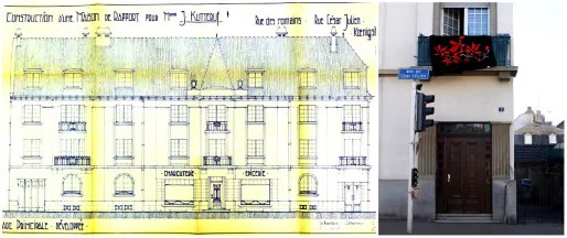 Plan du n°1 rue du César-Julien, au coin de la route des Romains - 1930 (Archives Strasbourg) - Porte du n°1 aujourd'hui (Photo MM / Rue89 Strasbourg)