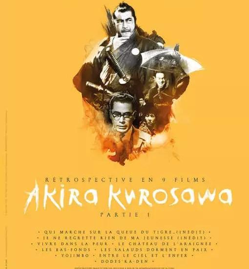 Rétrospective Kurosawa : coup de sabre sur les écrans strasbourgeois