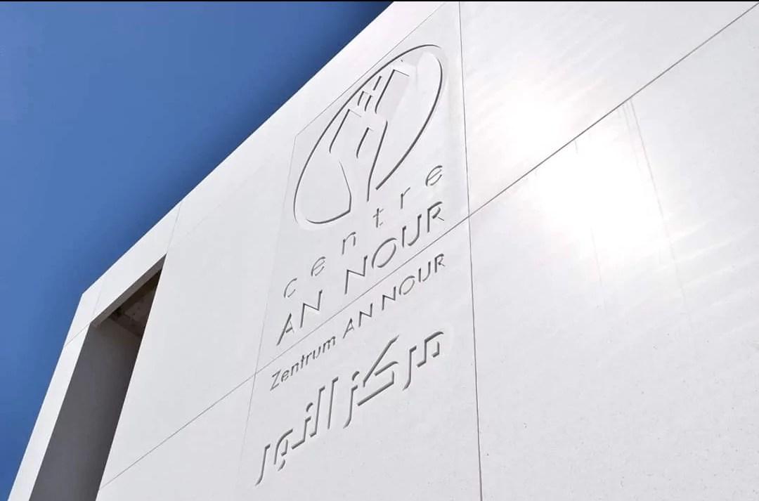 Craignant l'ingérence du Qatar, l'État prive deux mosquées alsaciennes de leur fonds de dotation